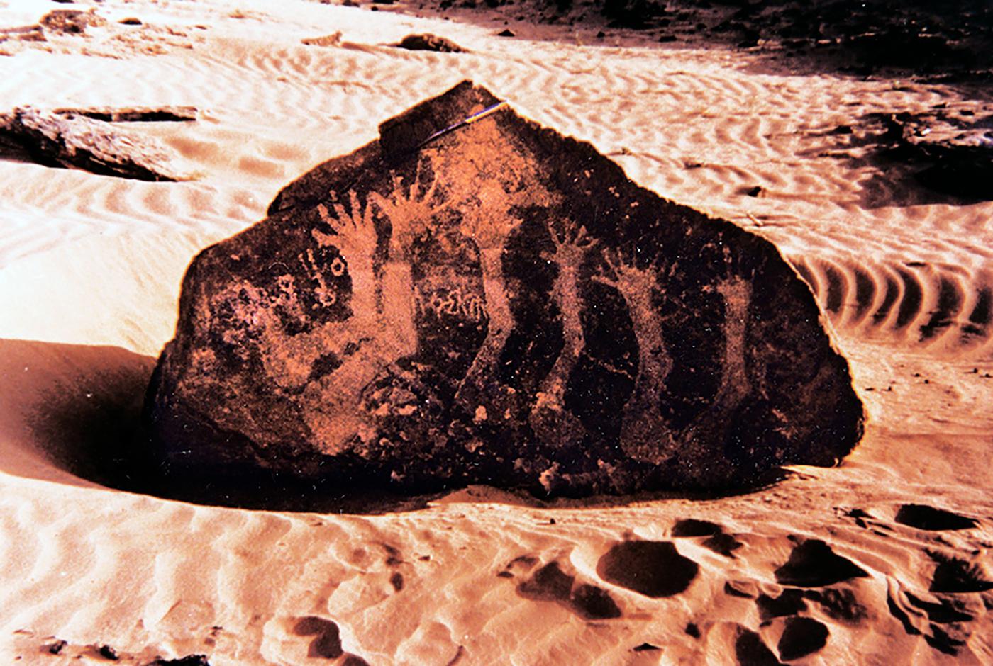Saudi arabia rock art gallery
